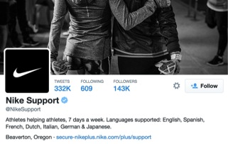 Nike Support Twitter